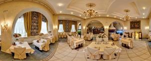 Ресторан «У Эдуарда»